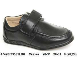 Сказка. Туфли 33581LBK 26-31