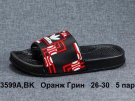 Оранж Грин Шлепки 3599A\BK  26-30