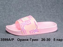 Оранж Грин Шлепки 3599A\P 26-30