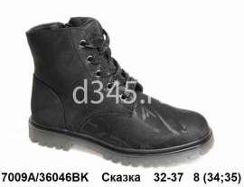 Сказка. Д/С ботинки 36046BK 32-37