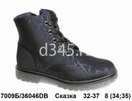Сказка. Д/С ботинки 36046DB 32-37