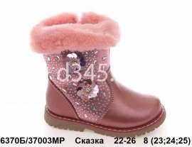 Сказка. Ботиночки зимние 37003MP 22-26