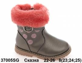 Сказка Ботинки зимние 37005SG 22-26