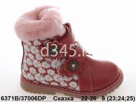 Сказка. Ботиночки зимние 37006DP 22-26