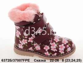 Сказка. Ботиночки зимние 37007FPE 22-26