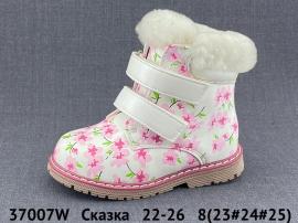 Сказка. Ботиночки зимние 37007W 22-26