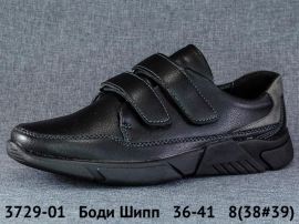 Боди Шипп Туфли 3729-01 36-41