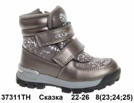 Сказка Ботинки зимние 37311TH 22-26