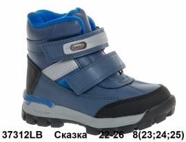 Сказка Ботинки зимние 37312LB 22-26