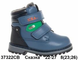 Сказка Ботинки зимние 37322CB 22-27