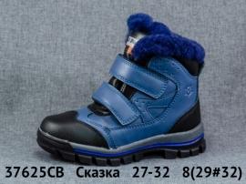 Сказка Ботинки зимние 37625CB 27-32