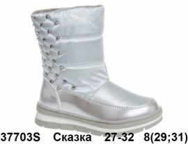 Сказка Дутики 37703S 27-32