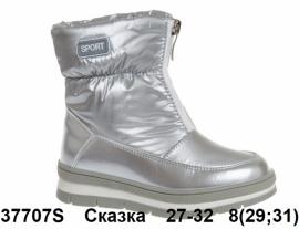Сказка Дутики 37707S 27-32