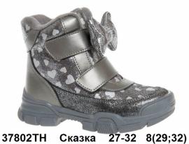 Сказка Ботинки зимние 37802TH 27-32