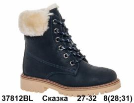 Сказка Ботинки зимние 37812BL 27-32