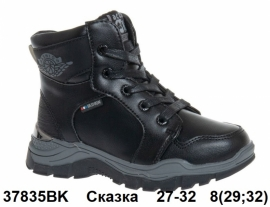 Сказка Ботинки зимние 37835BK 27-32
