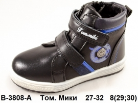 Том. Мики Ботинки демисезонные B-3808-A  27-32
