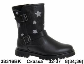 Сказка Ботинки зимние 38316BK 32-37
