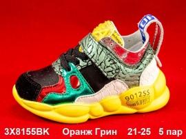 Оранж Грин Кроссовки закрытые 3X8155BK  21-25