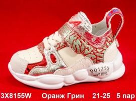 Оранж Грин Кроссовки закрытые 3X8155W  21-25