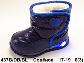 Совёнок Сноубутсы 437D/DB/BL 17-19