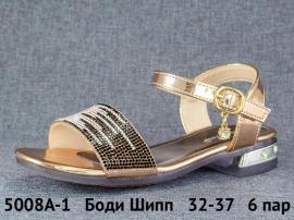 Боди Шипп Босоножки 5008A-1 32-37