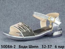 Боди Шипп Босоножки 5008A-2 32-37