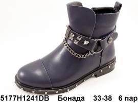Бонада Ботинки демисезонные 5177H1241DB 33-38
