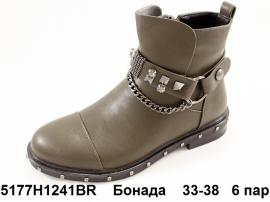 Бонада Ботинки демисезонные 5177H1241BR 33-38