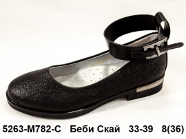 Беби Скай Туфли 5263-M782-C 33-39