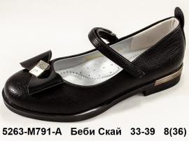 Беби Скай Туфли 5263-M791-A 33-39