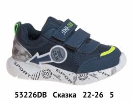 Сказка Кроссовки закрытые 53226DB 22-26