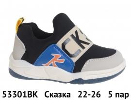 Сказка Кроссовки закрытые 53301BK 22-26