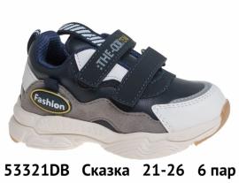 Сказка Кроссовки закрытые 53321DB 21-26