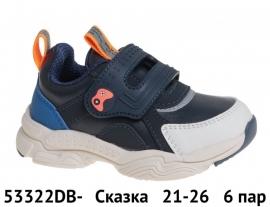 Сказка Кроссовки закрытые 53322DB- 21-26