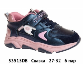 Сказка Кроссовки закрытые 53515DB 27-32