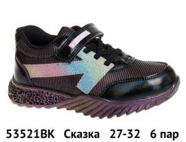 Сказка Кроссовки закрытые 53521BK 27-32