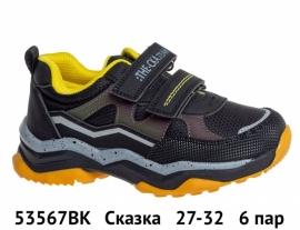 Сказка Кроссовки закрытые 53567BK 27-32