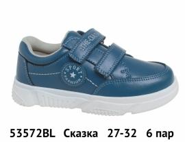 Сказка Туфли спортивные 53572BL 27-32