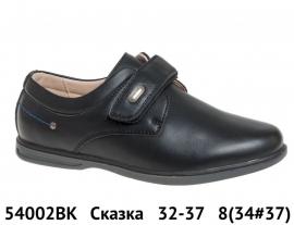 Сказка Туфли 54002BK 32-37