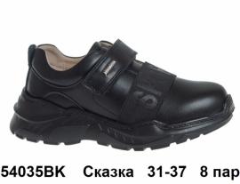 Сказка Кроссовки закрытые 54035BK 31-37