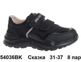Сказка Кроссовки закрытые 54036BK 31-37