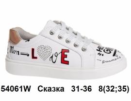 Сказка Туфли спортивные 54061W 31-36