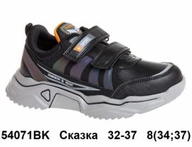 Сказка Кроссовки закрытые 54071BK 32-37
