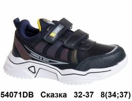 Сказка Кроссовки закрытые 54071DB 32-37