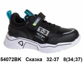 Сказка Кроссовки закрытые 54072BK 32-37
