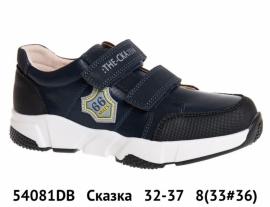 Сказка Туфли спортивные 54081DB 32-37