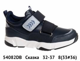 Сказка Туфли спортивные 54082DB 32-37