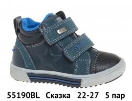 Сказка Ботинки демисезонные 55190BL 22-27