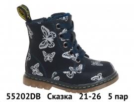 Сказка Ботинки демисезонные 55202DB 21-26